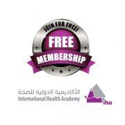 iha-membership-free